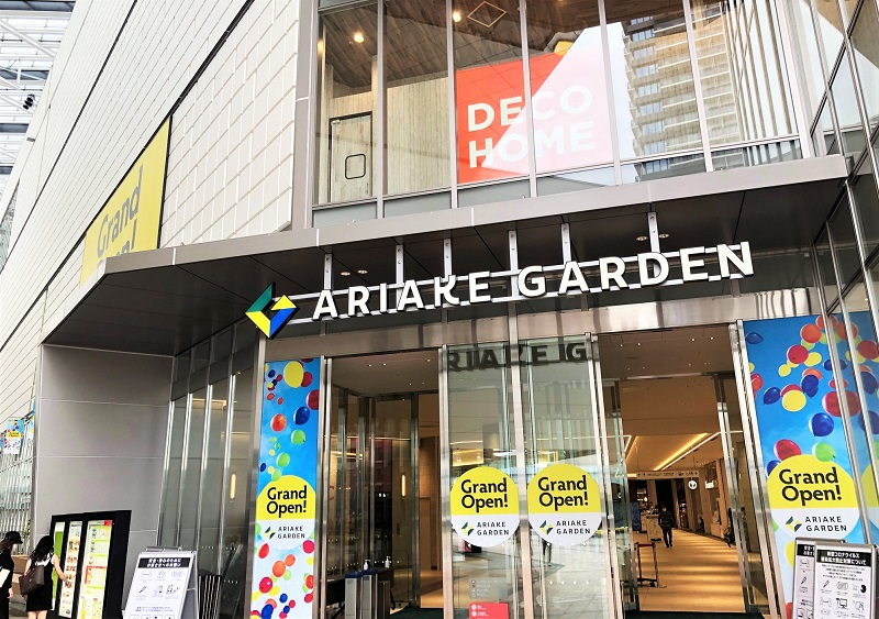 有明ガーデン(レジゴー)